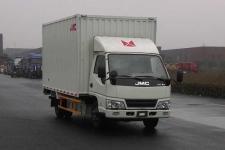 江铃牌JX5061XXYTG24BEV型纯电动厢式运输车图片