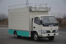 东风蓝牌4米2餐车生产厂家13607286060