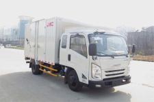 江铃牌JX5040XXYXPGH2型厢式运输车图片