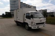 解放牌CA5040XXYK11L1E5J型厢式运输车图片