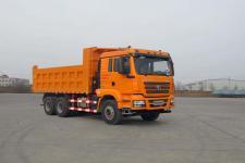 陕汽牌SX3250MB3841A型自卸汽车图片