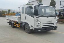 江铃牌JX1044TPCC25型载货汽车图片