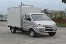 长安牌SC5031XXYGND53型厢式运输车图片