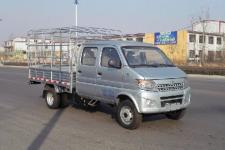 长安牌SC5035CCYSGC5型仓栅式运输车图片