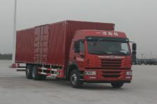 解放牌CA5250XXYP2K2L7T2E5A80型厢式运输车图片