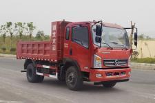 大运牌DYQ3161D5AB型自卸汽车图片