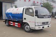 HCQ5041GXWEQ5型华通牌吸污车图片