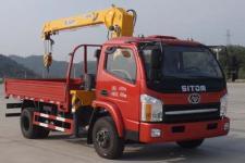 十通牌STQ5041JSQN5型随车起重运输车图片