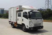 江铃牌JX5040XXYXSCF2型厢式运输车图片