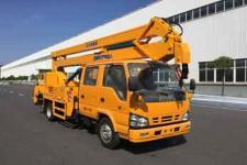 中汽牌ZQZ5072JGKQ5型高空作业车
