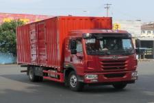 解放牌CA5160XXYPK2L2E5A80型厢式运输车图片