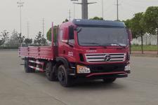 大运国五前四后四货车200马力16吨(DYQ1252D5CB)