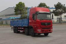 东风国五前四后八货车316马力19吨(EQ1310VFV)