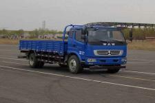 飞碟国四单桥货车140马力8吨(FD1146P8K4)