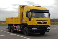 红岩牌CQ3256HXDG504L型自卸汽车图片