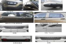 长安牌SC6471CH5型多用途乘用车图片3