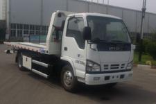 XZJ5072TQZQ5型徐工牌清障车图片
