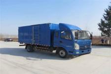 飞碟牌FD5086XXYW63K型厢式运输车图片
