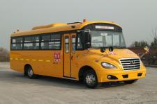 7.3米少林SLG6730XC5Z幼儿专用校车