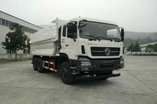神河牌YXG5250ZLJA2型自卸式垃圾车