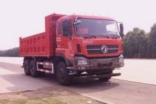 双机牌AY3250A1型自卸汽车