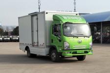陕汽牌SX5040XXYBEV331K型纯电动厢式运输车图片