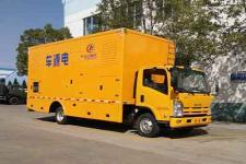 程力威牌CLW5100XDYQ5型电源车