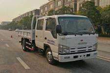 路之友牌ZHF3044型自卸汽车图片