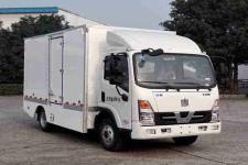 远程牌DNC5045XXYBEV01型纯电动厢式运输车图片