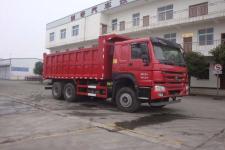 山川牌SCQ3250N38E型自卸汽车图片