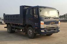 江淮牌HFC3160P71K1C4V型自卸汽车图片