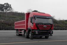 红岩牌CQ3316HMDG426L型自卸汽车图片