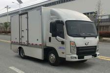 中悦牌ZYP5042XXYBEV1型纯电动厢式运输车