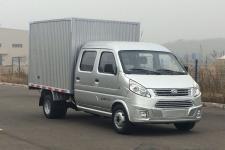南骏牌NJA5030XXYSSC34V型厢式运输车图片