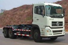 恒润牌HHR5250ZXX5DF型车厢可卸式垃圾车