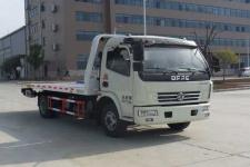 楚胜牌CSC5082TQZP5型清障车