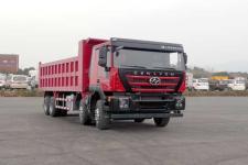 红岩牌CQ3316HTVG396S型自卸汽车图片