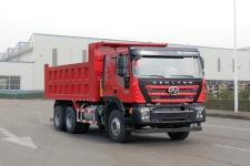 红岩牌CQ3256HTVG334S型自卸汽车图片