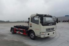 楚胜牌CSC5082ZXX5型车厢可卸式垃圾车