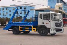 程力威牌CLW5161ZBST5型摆臂式垃圾车