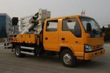 柳工牌CLG5061JGKC型高空作业车