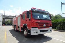 银河牌BX5270GXFPM120/HW4型泡沫消防车图片