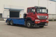 江山神剑牌HJS3256PZ型平板自卸汽车图片