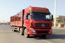 运王牌YWQ5310CCYA1型仓栅式运输车