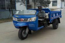 五征牌7YP-1750DA1型自卸三轮汽车图片