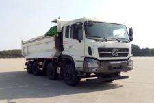 双机牌AY5310ZLJA1型自卸式垃圾车