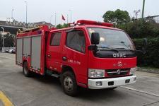 云鹤牌WHG5071GXFSG20型水罐消防车图片