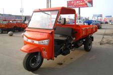 五征牌7YP-1450DJ10型自卸三轮汽车图片