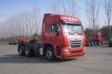 豪瀚牌ZZ4255N344WE1W型危险品牵引车图片