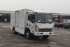 通途牌CTT5071XXYGW1BEV型纯电动厢式运输车